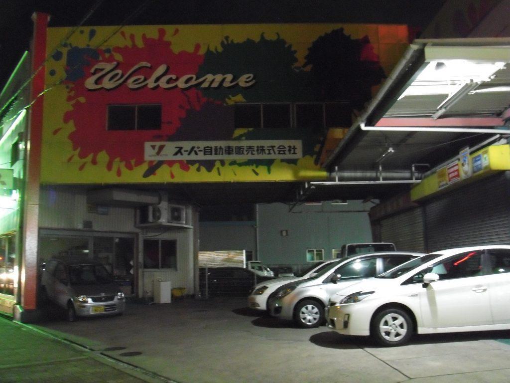 夜の工場です。