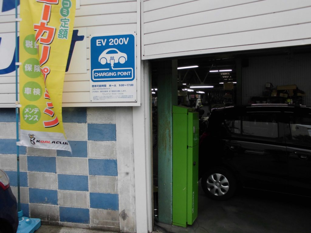 電気自動車用普通充電器装備