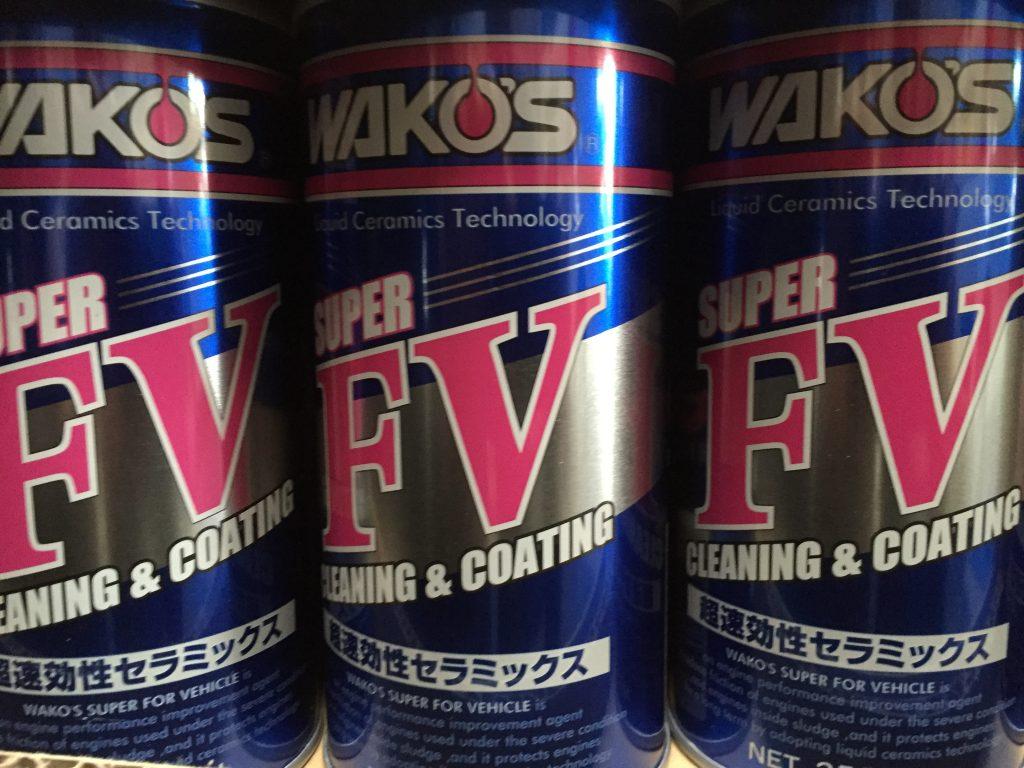 添加剤等、WAKO'S(ワコーズ)商品取扱いしています。
